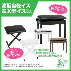 CASIO(カシオ)PX-770BK【ブラックウッド調】お得な高低自在椅子&X型イスセット!【新商品予約受付中】【8月25日発売!】【配送設置料無料】】【電子ピアノ】