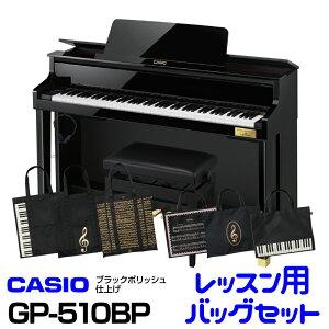 CASIO カシオ GP-510BP【選べるレッスンバッグセット】【11月上旬以降入荷予定!】【高低自在イス付属】【CELVIANO Grand Hybrid】【電子ピアノ・デジタルピアノ】【ハイブリッドピアノ】【送料無