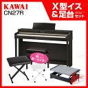 【高低自在椅子&ヘッドフォン付属】KAWAI CN27R 【ローズウッド】【お得な足台&X型イスセット!】【河合楽器・カワイ】【電子ピアノ・デジタルピアノ】【送料無料】