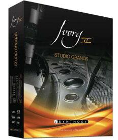 SynthogyIvory II Studio Grands【送料無料】