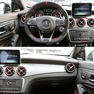 メルセデス・ベンツ用エアコンリング吹き出し口のドレスアップ5個セットアルミ製Mercedes-Benz/アクセサリー/保護/パーツ/取り付け/カスタム/AMG