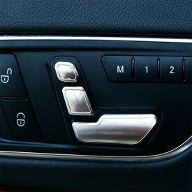 【メール便送料無料】メルセデス・ベンツ用 パワーシート ポジション調整ボタン スイッチカバー 左右6個セット シルバーメッキ Mercedes-Benz/アクセサリー/保護/パーツ/取り付け/カスタム/AMG