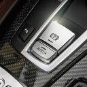【メール便送料無料】BMW F系 X系 パーキングブレーキ(P)オートマチックホールド(AUTO H)ボタン カバー セット 2P…