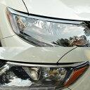 日産 エクストレイル T32型 X-TRAIL ヘッドライト アイライン ガーニッシュ カバー 鏡面メッキ仕上げ Nissan アクセサリー/保護/ドレスアップ...