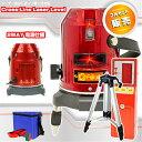 レーザー墨出し器 5ライン EK-453DP+エレベーター三脚+受光器(FD-9)セット フルライン測定器/墨つぼ/道具/メーカー/…