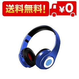 五等分の花嫁 コスプレ ヘッドフォン Bluetooth 5.0 Bluetoothヘッドホン ワイヤレス マイク内蔵 中野三玖 イヤホン アニメ風 折りた