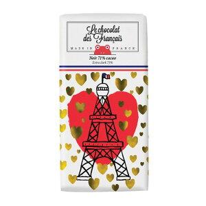 輸入元公式 チョコレート Le chocolat des Francais(ル・ショコラ・デ・フランセ) エッフェル塔&ハート/ダーク 80g ショコラ チョコ
