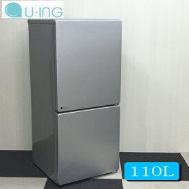 中古/ユーイングノンフロン冷凍冷蔵庫110LUR-J110F/2014年製冷蔵庫 中古/中古 冷蔵庫小型冷蔵庫/2ドア冷蔵庫冷蔵庫中古/中古 冷蔵庫冷蔵庫一人暮らし