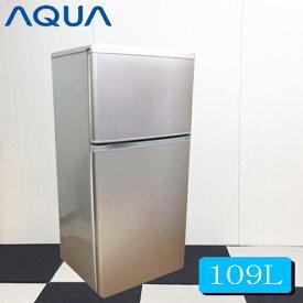 中古/アクア冷凍冷蔵庫109L/AQR-111A/2012年製 /冷蔵庫中古/冷蔵庫 中古中古 冷蔵庫/小型冷蔵庫2ドア冷蔵庫/冷蔵庫 中古中古 冷蔵庫/冷蔵庫一人暮らし