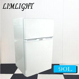 【中古冷蔵庫】2015年式LIMLIGHT冷凍冷蔵庫90L RHT-90R【中古】【冷蔵庫 中古】【中古 冷蔵庫】【小型冷蔵庫】【2ドア冷蔵庫】【冷蔵庫 中古】【中古 冷蔵庫】【冷蔵庫一人暮らし】
