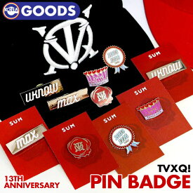 【 ピンバッジ / PIN BADGE 】【 東方神起 デビュー13周年記念 公式グッズ 】【即日発送】 TVXQ! Debut 13th Anniversary Goods SMTOWN SUM