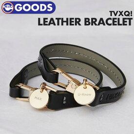 【 レザーブレスレット / Leather Bracelet 】【即日発送】 東方神起 TVXQ! トン SUM SMTOWN 公式グッズ
