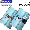 【 TVXQ! 東方神起 ポーチ The Truth of Love ver. 】【即日発送】 トン POUCH SUM SMTOWN GIFTSHOP 公式グッズ