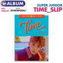【 リョウク ver. / ポスターなしで格安 】【 SUPER JUNIOR 正規9集アルバム Time Slip 】【即日発送】スーパージュニ…