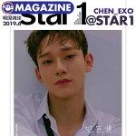 【1次予約】【EXOCHEN表紙&特集/韓国雑誌@star12019年6月号】エクソチェンアットスタイル