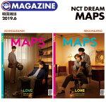 【NCTDREAM表紙&特集/韓国雑誌MAPS133号2019年5月/表紙選択】【1次予約】エヌシーティードリームチソンジェミンロンジュンジェノ掲載