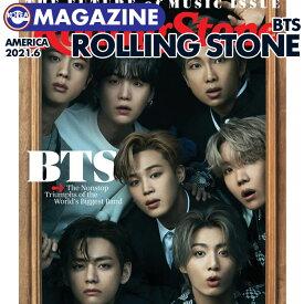 【 団体表紙 / アメリカ雑誌 Rolling Stone 2021年6月 】【 BTS 表紙&特集 】【即日発送】防弾少年団 バンタン ローリングストーン