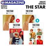 【1次予約】【AB6IXイムシワン表紙&特集/韓国雑誌THESTAR2019年6月号】エビシックスエビシクスチョンセウン掲載