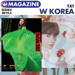 【1次予約】【TOMORROWXTOGETHER10P特集/韓国雑誌WKOREA2019年5月号】TXT掲載