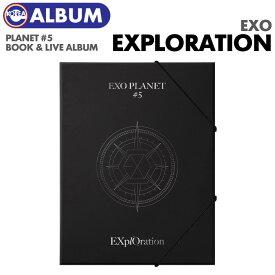 【 公演写真集 & ライブアルバム 】【 EXO PLANET #5 - EXplOration - 】【即日発送】 エクソ フォトブック PHOTOBOOK LIVE ALBUM SMTOWN SUM 公式グッズ
