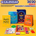 【 AB6IX / 2020年 公式カレンダー 】【数量限定1次予約】 エビシクス エビシックス SEASON'S GREETINGS シーズングリ…