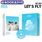 【1次予約】【B1A4SPECIALEDITION:LET'SFLY】ビッポびっぽフォトブック写真集スペシャルエディションレッツフライ公式グッズ