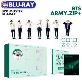 楽天市場】bts 3rd muster [army.zip+] blu-ray discの通販