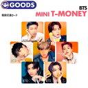 【数量限定1次予約】【 BTS Mini T-money Card 】防弾少年団 バンタン ミニ 交通カード ティーマネー ティーマニー テ…