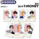 ★ネコポス送料無料★【 BTS 防弾少年団 × CU 透明 T-money Card 2019 ver. 】【即日発送】 LOVE YOUR SELF 結 バン…
