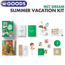 【 NCT DREAM / 2019 SUMMER VACATION KIT 】【即日発送】 エヌシーティー ドリーム サマーバケーションキット SUM SMTOWN 公式グッズ
