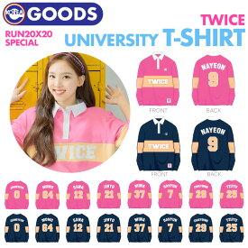 【 Tシャツ / UNIVERSITY T-SHIRT 】【 TWICE RUN 20X20 SPECIAL TWICE UNIVERSITY 公式グッズ 】【即日発送】 トゥワイス OFFICIAL GOODS