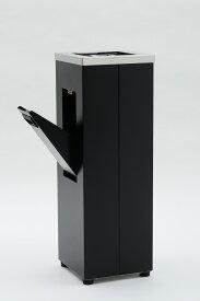 AT01BK縦型灰皿ASH TOWER (ブラック・黒)少しの水でしっかり消火ポケットもついて水の補充や掃除道具もスマートに収納!!送料無料