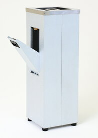 AT01P縦型灰皿ASH TOWER (プレーン・無地・銀・灰色・グレー)少しの水でしっかり消火ポケットもついて水の補充や掃除道具もスマートに収納!!送料無料