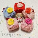 日本製 京都金襴きんちゃくヘアアクセセット(あか・ぴんく・みずいろ)〔ekubochan〕巾着|袋|バッグ|髪飾り|七五三|…