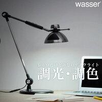 LEDデスクランプオシャレ電気スタンド調光LEDデスクライトLEDデスクスタンド照明間接照明スタンドライトアンティークデスクランプテーブルライトledライト書斎おしゃれ