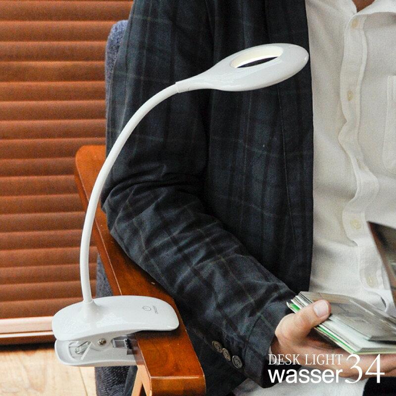 LEDクリップライト コードレス 充電式 クリップライト デスクライト デスクスタンド led 卓上ライト LEDライト 照明 電気スタンド ライト 照明 間接照明 スタンドライト LEDデスクスタンド テーブルライト テーブルスタンド 寝室