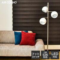 フロアライトスタンドライトフロアスタンドフロアスタンドライトLED電球対応口金E26球型セード照明スタンド照明間接照明おしゃれシンプル北欧リビング寝室読書