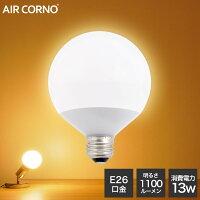 LED電球E2680Wボール電球タイプ白熱電球1100lm