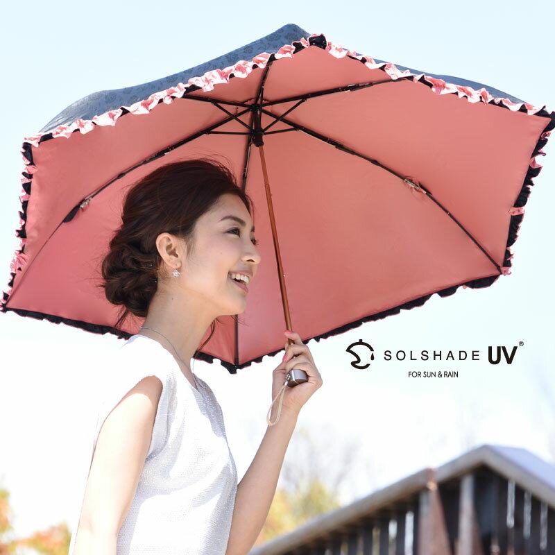 日傘 晴雨兼用 折りたたみ 軽量 折りたたみ傘 晴雨兼用傘 UPF50+ UVカット率99.9%以上 100% 完全遮光 遮光 遮熱 日傘 折り畳み 折りたたみ日傘 レース ひんやり ギフト プレゼント