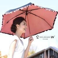 日傘折りたたみ晴雨兼用送料無料軽量折りたたみ傘UPF50+UVカット率99.9%以上100%完全遮光遮光遮熱日傘折り畳み折りたたみ日傘レースひんやり母の日ギフトプレゼント