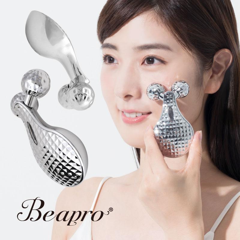 BEAPRO 正規品 美顔ローラー 3D 美容ローラー 美顔器 マイクロカレント 美顔 しわ たるみ ほうれい線 小顔 美肌 目元 口元 マッサージ フェイスケア 小顔ローラー