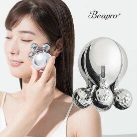BEAPRO 正規品 美顔器 美顔ローラー 美容ローラー 360°マイクロカレント マッサージローラー ビューティーローラー リフトアップ 生活用品