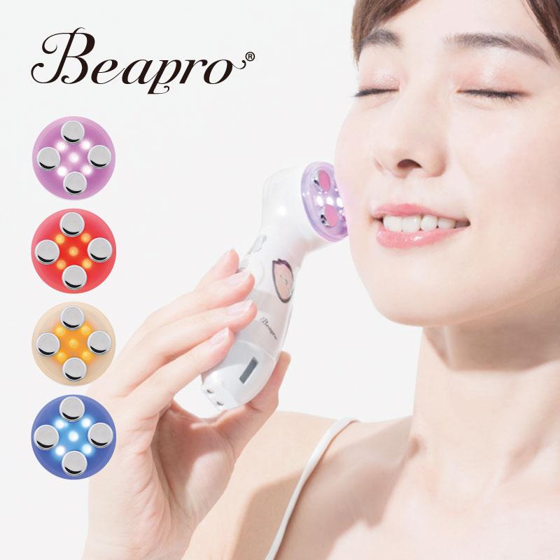 BEAPRO 正規品 EMS美顔器 リフトアップ 毛穴ケア ジェル ポレーション 光エステ 本格エステ美顔器 たるみ 美肌 フェイスケア