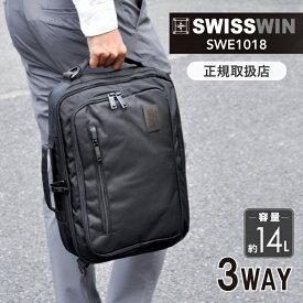 SWISSWIN スイスウィン 3WAYビジネスバッグ 14L 撥水加工 ブリーフケース ショルダーバッグ リュックサック PCバッグ ビジネスリュック ビジネスバッグ 3way ノートPC収納 バックパック 通勤 通学 就活 ビジネス 出張 メンズ 男性 ブラック 黒 バッグ