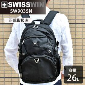 SWISSWIN リュックサック 大容量 メンズ バックパック ビジネスリュック 登山 旅行 通勤用 アウトドア 通学 おしゃれ