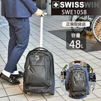 swisswinリュック48L大容量キャリーバッグ2wayリュックバッグスイスウィン機内持ち込み可キャスター付きリュックサックスーツケースビジネス出張旅行かばんバックパックブラック