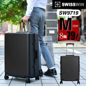 swisswin スイスウィン スーツケース 79L Mサイズ 軽量 大容量 キャリーバッグ キャリーケース トラベルバッグ 旅行 ビジネス 出張 バッグ