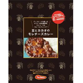 豆とカカオのモレチーズカレー(2箱セット)
