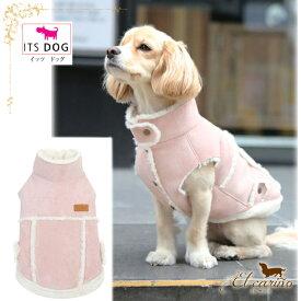 ITSDOG【正規輸入】犬 服 コート ピンク ハイネック 秋 冬物 ペット服 袖なし ボタン 中型犬 チワワ プードル ポメラニアン 男の子 女の子 防寒 あったかい 2XL 3XL サイズは外寸です