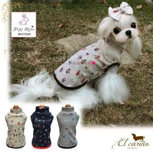 ドックウエア 送料無料 【正規輸入】 Petit Bijou ペットグッズ 犬用品 ハイネック オートミール ネイビーサイズは外寸です 2-16934-0011